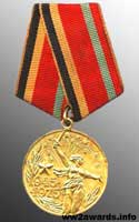 Medal Thirty Years of Victory in the Great Patriotic War 1941–1945
