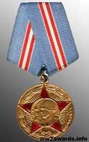 Medal 50 Years of the Armed Forces of the USSR
