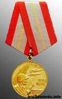 Medal 60 Years of the Armed Forces of the USSR