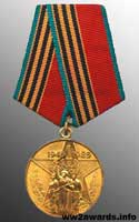 Medal Forty Years of Victory in the Great Patriotic War 1941–1945