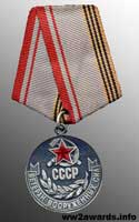 Medal Veteran of the Armed Forces of the USSR