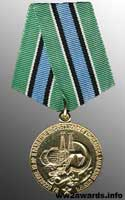 Medal For the Tapping of the Subsoil and Expansion of the Petrochemical Complex of Western Siberia