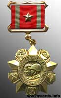 Medal For Distinction in Military Service