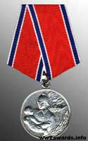 Medal For Courage in a Fire
