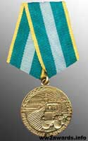 Medal For Transforming the Non-Black Earth of the RSFSR