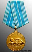 Medal For the Salvation of the Drowning