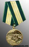 Medal For Construction of the Baikal-Amur Railway