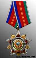 Order of Friendship of Peoples