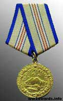 Medal For the Defence of the Caucasus