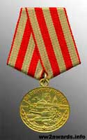 Medal For the Defence of Moscow