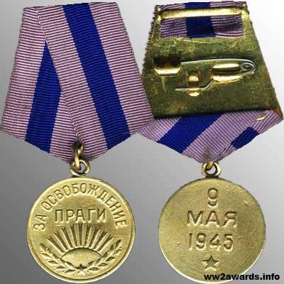 За освобождение праги цена сочинские монеты 25 рублей 2014 года каталог