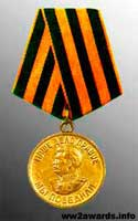 Medal For the Victory over Germany in the Great Patriotic War